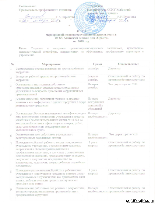 http://orbita.3dn.ru/2018-03-21_15-04-33.png