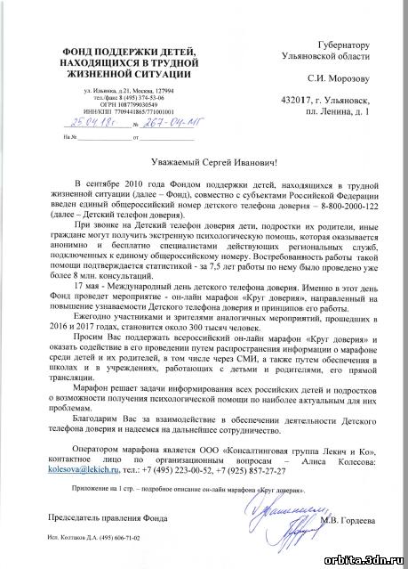 http://orbita.3dn.ru/2018-05-11_08-50-53.png