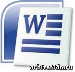 http://orbita.3dn.ru/Fail.jpg